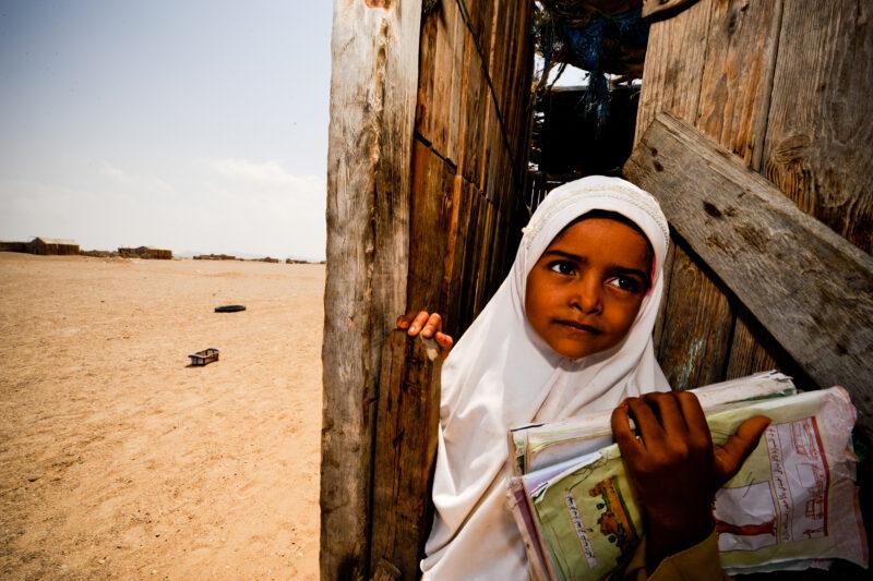 Square photograph of Yemen